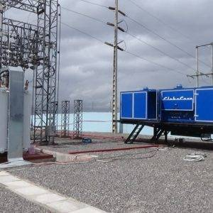 In Ecuador, the New CMM 12R Plant Started up Successfully